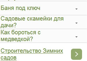 Блог им. rybakma1: Конкурс рассада