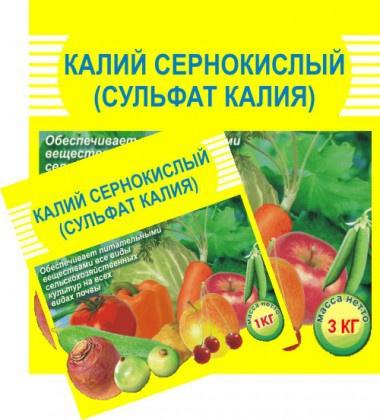 Огород: Калийные удобрения