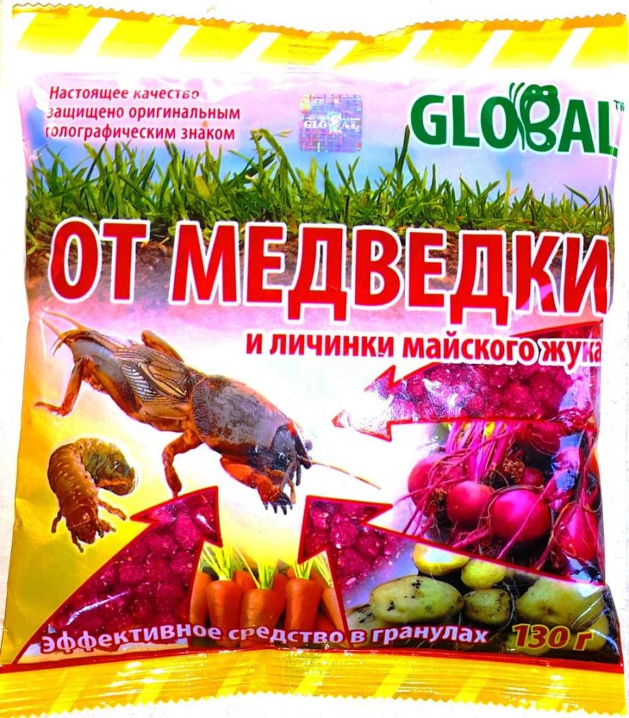Огород: гранулы против медведки