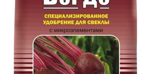 Огород: удобрение