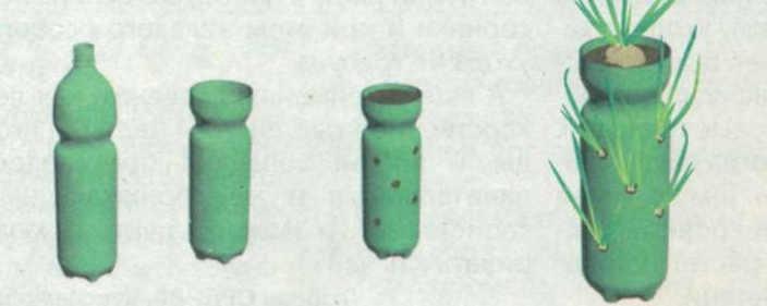 Огород: каркас